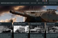 戦車購入方法
