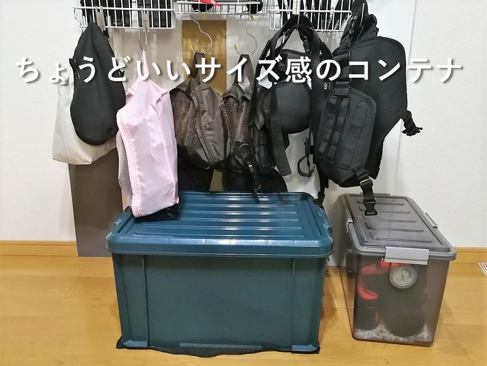 【サバゲー大掃除】エアガンに装備…全部まとめて自作ガンラックで整理しちゃう② 装備篇