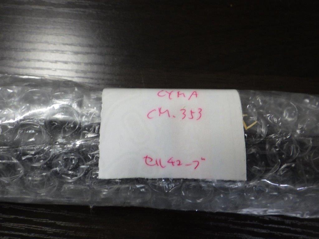 ジャンク修理チャレンジ!『12挺目 CYMA CM353M』Part.1